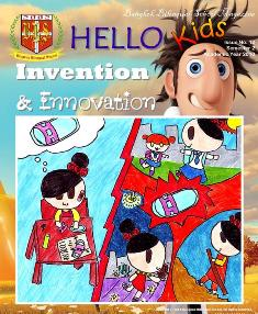 Issue #12: Invention and Innovation